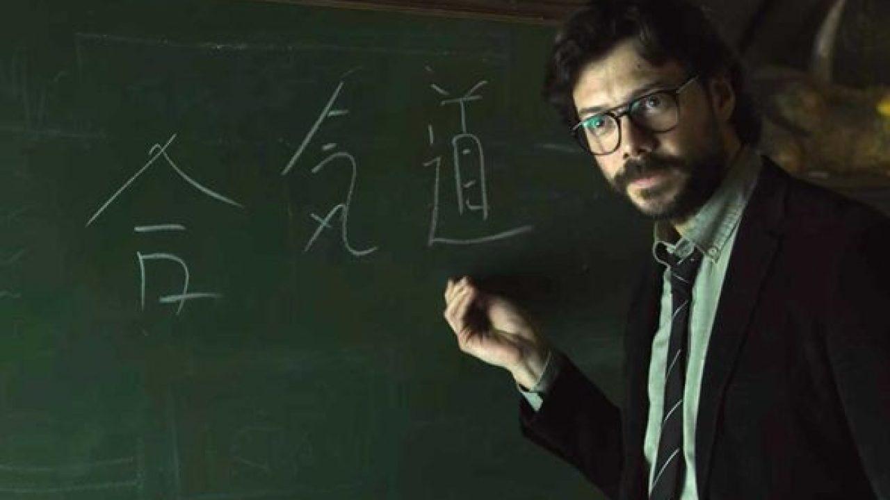 The genius behind the plot, The Professor in La Casa de Papel best Characters
